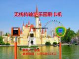 专业游乐园刷卡机厂家游乐园收费机-娱乐场收费机儿童乐园刷卡机
