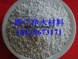 活性氧化铝博兰生产企业单价