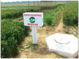 射频卡机井灌溉控制柜