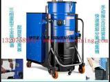 天津工业吸尘器选购 大功率工业吸尘器 工业吸尘设备