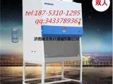 博科二级生物安全柜/双人11228BBC86