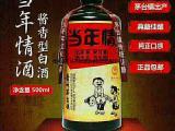 贵州省茅台镇鼎源酒业白酒加盟