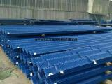 矿区防尘网安装金属防风板厂家价格