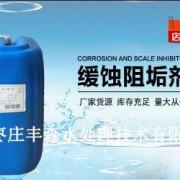 枣庄丰森水处理技术有限公司的形象照片