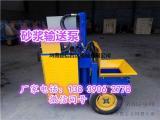水泥砂浆输送泵价格