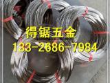 供应美国标准 SAE9260弹簧钢丝