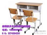 双人课桌椅_钢木课桌凳_中小学生可升降课桌