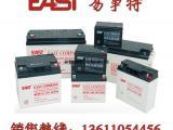 易事特UPS电池检测,易事特UPS电池销售