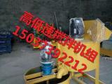 灰浆搅拌机操作规程