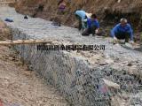 南昌石笼网厂