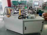 威海豪跃专业设计生产自动组装检测设备