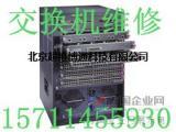WS-C3650-24TS-L交换机维修,思科维修,维保