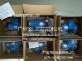 TOHKEMY磁力泵TSN-7P-T-30-2