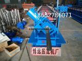 U型槽机器 数控50-75-100型号地槽机设备