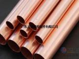 紫铜管|空调铜管|空调铜管厂家|广东铜管厂家