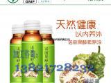 GMP认证诺丽果酵素饮料OEM厂,专业加工诺丽果酵素粉剂贴牌