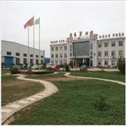 河北鑫泰环保节能科技有限公司的形象照片