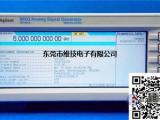 Agilent N5181A-二手N5181A信号发生器
