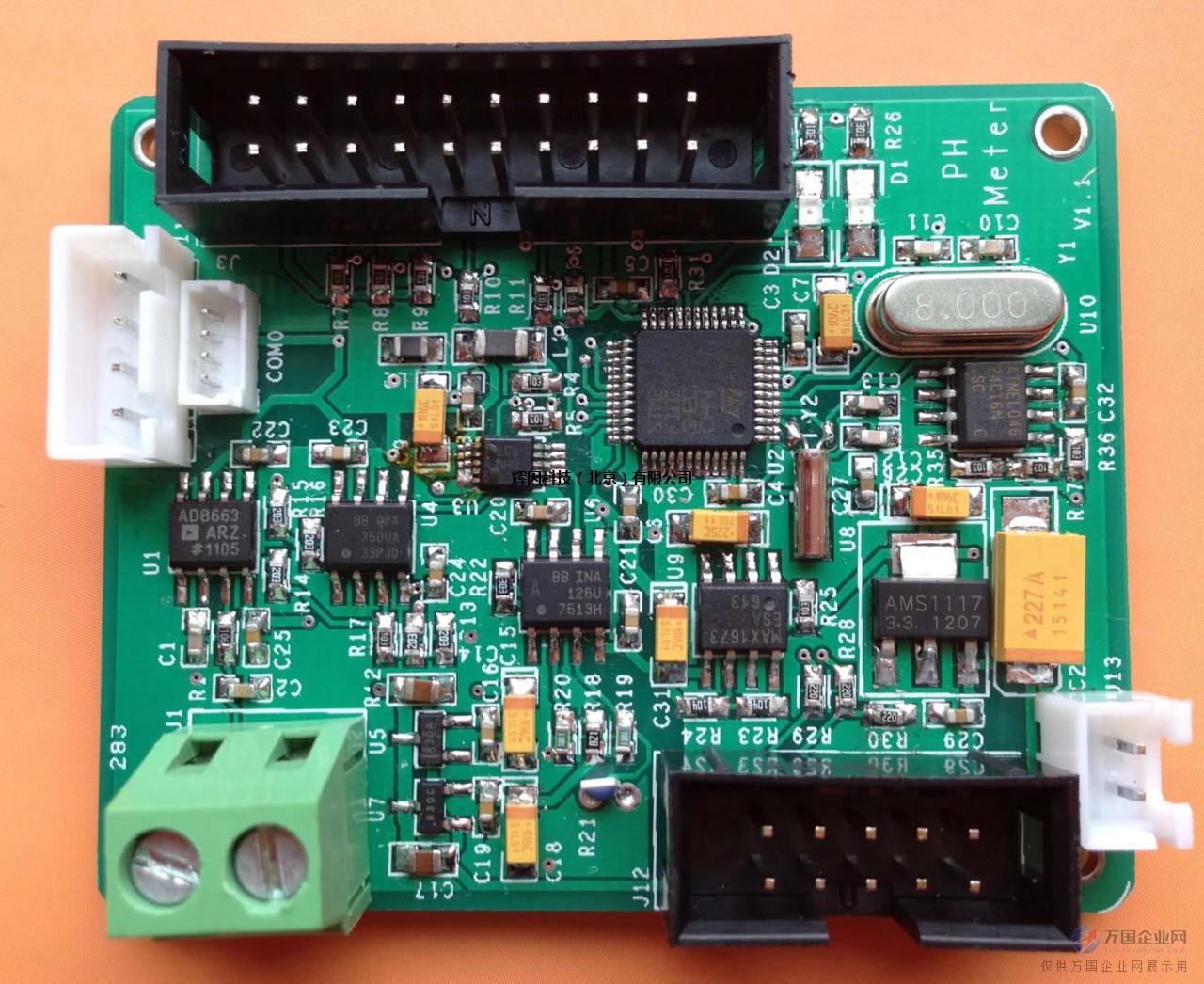 ph计检测运算电路主板
