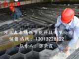 湿电除尘器 玻璃钢阳极管 脱硫除尘整套设备厂家型号价格