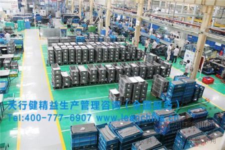 电路板 设备 450_300