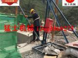 每分35米液压制动人工挖孔挖桩 哈儿机 中铁5局定制