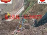 每分25米3KW电磁制动 人工挖孔挖桩 哈儿机 哈儿吊