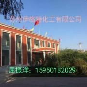 苏州昆山伊格特化工有限公司的形象照片