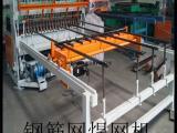 隧道用支护网全自动钢筋网焊网机