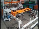 建筑网焊网机