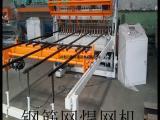 钢筋网排焊机建筑网片焊网机