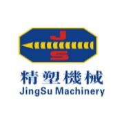 深圳市龙华新区观澜精塑注塑机械厂的形象照片
