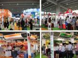 2017国际进口食品饮料展会,臻享异国风味