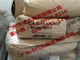 D.BASF德国巴斯夫Joncryl682水性固体丙烯酸树脂