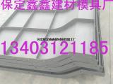 加工定制防撞墙钢模具 防撞墙钢模具规格