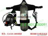 碳纤维氧气瓶呼吸器RHZKF6.8&9L/30