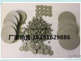不锈钢粉末滤片 石油化工高温气体过滤 金属粉末 气体净化滤片