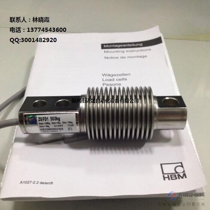 1-RTN0.05/33T称重传感器原装进口