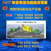 济南百脉海源膨化机械有限公司的形象照片