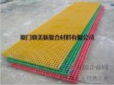 南方厂销新复合材料地面玻璃钢格栅接受定制
