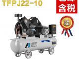 岩田活塞静音空压机TFPJ22-10_无油空气压缩机