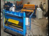 自动钢筋网焊网机