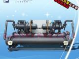 挤出机专用冷水机组厂家直销 工业低温冷冻机批发供应