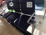 医院输液用的椅子哪里有卖 等候椅价格