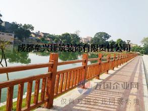 仿木栏杆,仿木护栏对旅游行业以及花草的保护点缀