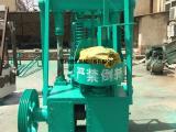节能型煤球机 民用节能煤球机全套型煤生产厂家