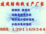 环氧树脂胶厂家 树脂胶的应用及种类