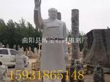 供应汉白玉石雕毛主席雕像加工 挥手主席站像