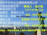 1年的香港公司转让,香港律师公证,香港审计报告
