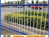 锌钢草坪护栏 住宅小区栅栏护栏款式 围墙锌钢栅栏生产包安装